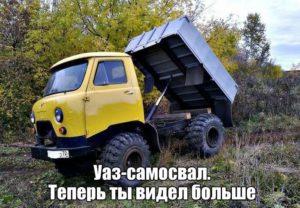 Цена «УАЗ-452»