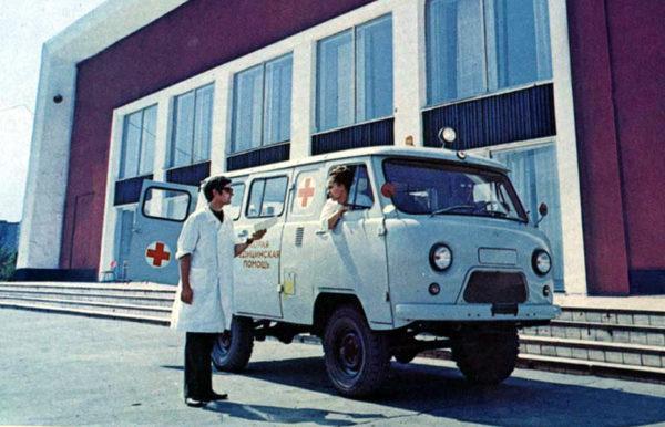 Модификации «УАЗ-452»-01