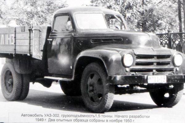 «УАЗ-452». Особенности и история модели