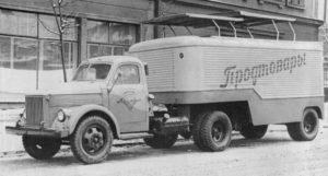 Модификации автомобиля «ГАЗ-51» (в хронологическом порядке)
