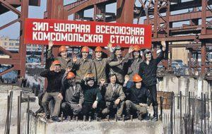 История модели «ЗИЛ-433362» через призму истории завода