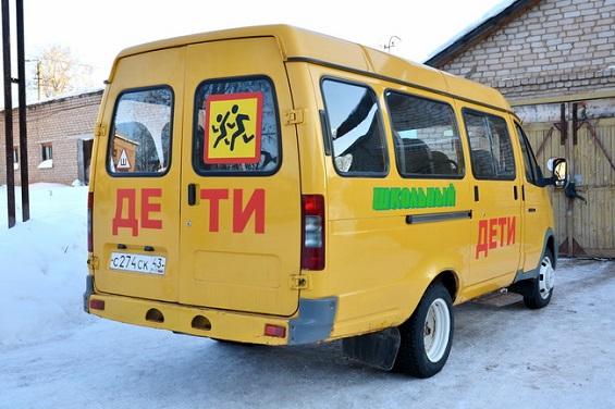 «ГАЗ-322132»: особенности и сфера применения