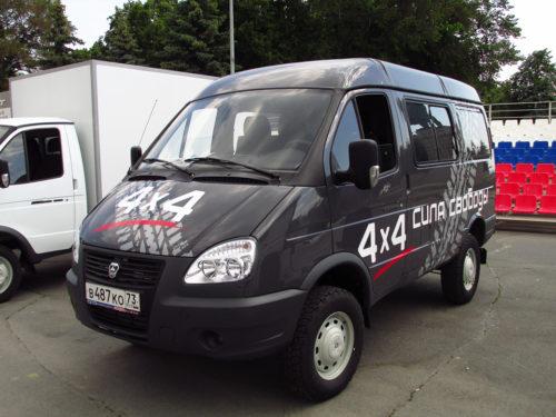 Обзор модификаций ГАЗ-2752 «Соболь»