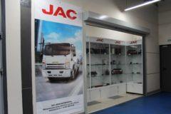 JAC Motors создала в России обособленное подразделение