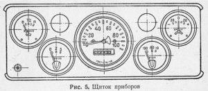 Рис 18. Комбинация КП5-Б