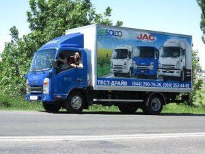 «ДЖАКоводы» – о сервисном обслуживании «JAC N56»