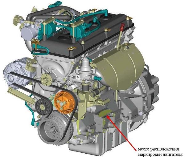 Двигатель-01