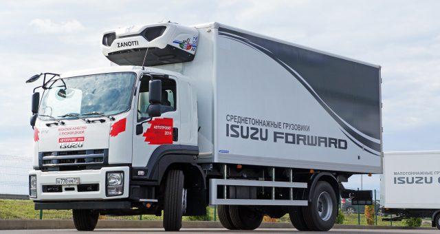 Стоимость грузовиков Исудзу Форвард в России