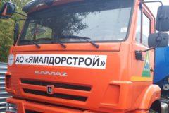 «Европлан» развивает сотрудничество с АО «Ямалдорстрой»